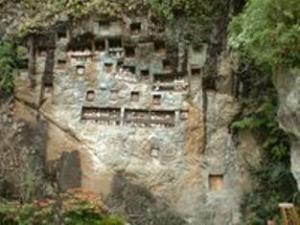 Kuburan Bato Lemo